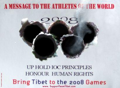 JO China /Tibet